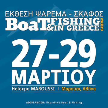 boat and fishing 2015